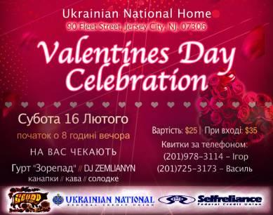 valentines dayFB
