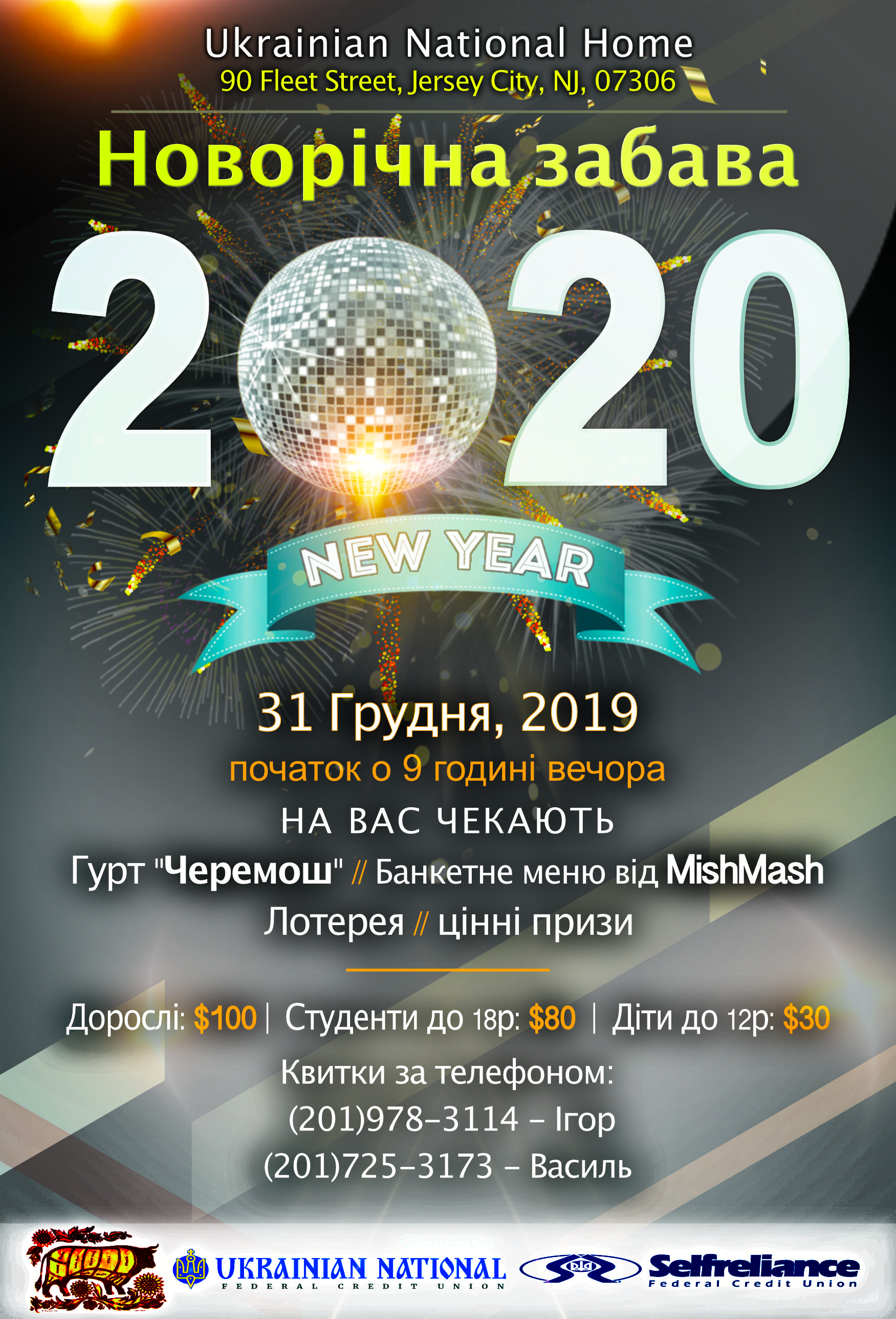 2020 new year1